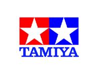 Tamiya Kits